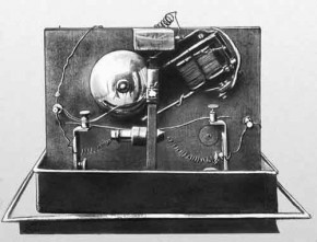 В современном мире радио представляет